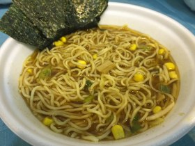 Miso Cup Ramen with seaweed