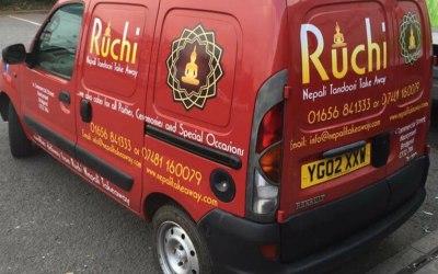 Ruchi Royal 9