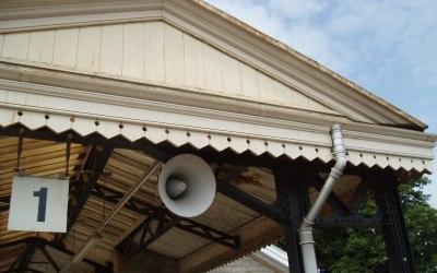 Edenfield Sound Ltd 2
