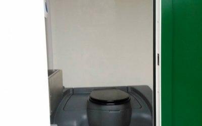 WC in Fields 2