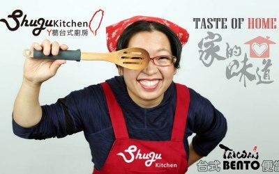 Shuju Catering International Limited Company 1