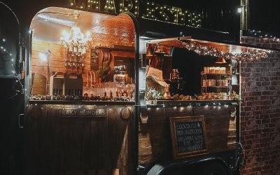 The Charleston Bar 3