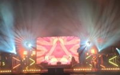 Stage Engage Limited  2