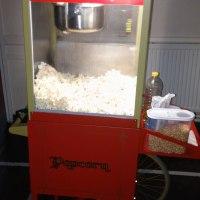 Popcorn machine on matching cart